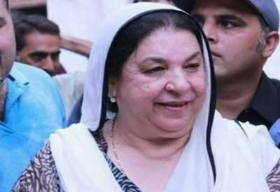 عمران خان نے این اے 120 میں حکمران جماعت کو ٹف ٹائم دینے پر ڈاکٹر یاسمین کو خراج تحسین پیش کیا