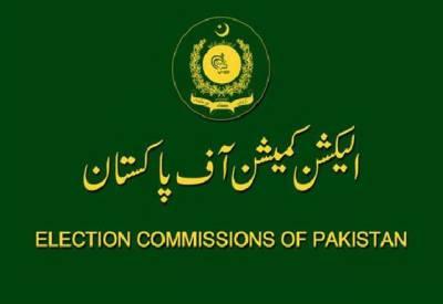 پارٹی فنڈنگ کیس: تحریک انصاف نے میں 2010 تا 2017 تک کی تفصیلات الیکشن کمیشن میں جمع کرا دیں۔