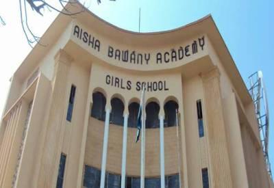 عدالتی حکم کے باوجود کراچی کا عائشہ باوانی کالج کھولا نہ جاسکا۔