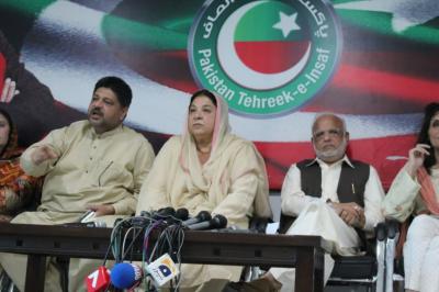 پاکستان تحریک انصاف نے ایک بار پھر الیکشن کے نتائج تسلیم کرنے سے انکار کر دیا