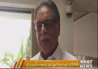 دو ہزار تیرہ میں عمران خان وزیراعظم بننے کا خواب دیکھ کر گھر سے نکلے