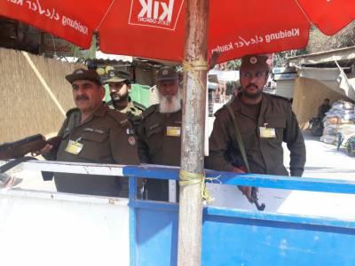 پنجاب میں یوم عاشور پر دہشتگردی کا خدشہ