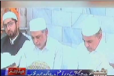 Waqtnews Headlines 03:00 PM 30 September 2017