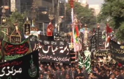 کراچی میں نومحرم الحرام کا مرکزی جلوس نشترپارک سے برآمد ہوا جو اپنے مقررہ راستوں سے گزرکرامام بارگاہ حسینیہ ایرانیاں پہنچ کرختم ہوگیا