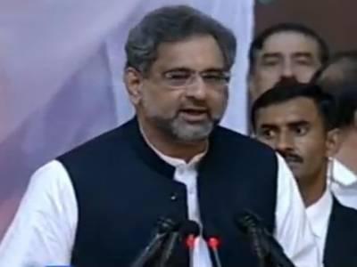 مجھے فخر ہے کہ 30 سال پہلے مسلم لیگ ن کو جوائن کیا اور آج بھی پارٹی کے ساتھ کھڑا ہوں۔ وزیراعظم