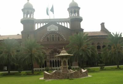 گردہ اسکینڈل کیس: ایف آئی اے نے رپورٹ لاہور ہائیکورٹ میں جمع کرا دی۔