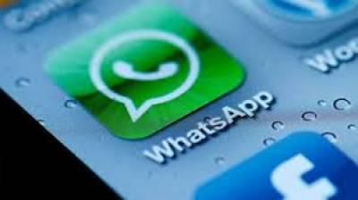 برطانیہ:WhatsApp pedophiles کی اجازت دیتا ہے اور گرو ہ قانون سے باہر کام کرتے ہیں