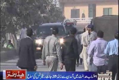 Waqtnews Headlines 09:00 AM 04 October 2017