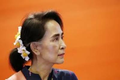 میانمار میں روہنگیا مسلمانوں کی خاموش قاتل نوبل انعام یافتہ برمی رہنما آنگ سان سوچی سے فریڈم آف آکسفورڈ کا اعزاز بھی چھین لیا گیا