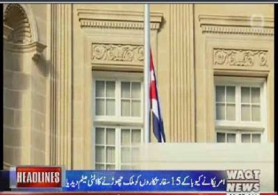 Waqtnews Headlines 11:00 AM 04 October 2017
