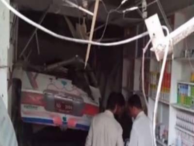 بونیر:سکول وین دکان میں جا گھسی،3 طالبات جاں بحق، 10زخمی
