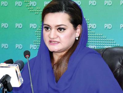 عمران خان کے منہ سے اداروں کے احترام کی بات زیب نہیں دیتی۔وہ پہلے عدالت میں پیش ہوکراپنا اشتہاری سٹیٹس ختم کرائیں:وزیرمملکت اطلاعات مریم اورنگزیب