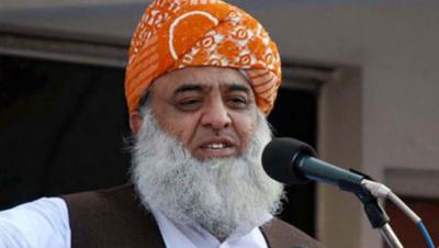 چوردروازے سے پارلیمنٹ میں ختم نبوت شق ختم کرنے کی کوشش کی گئی:مولانا فضل الرحمان