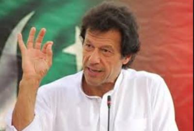 چیئرمین تحریک انصاف عمران خان نےپارٹی کا اہم اجلاس کل طلب کرلیا, چیئرمین نیب کی تقرری اور اپوزیشن لیڈرکی تبدیلی سمیت دیگر سیاسی امور پر تبادلہ خیال کیا جائے گا
