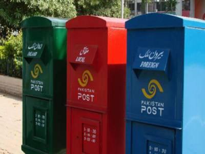 ڈاک کے عالمی دن کے حوالے سے جی پی او میں تقریب