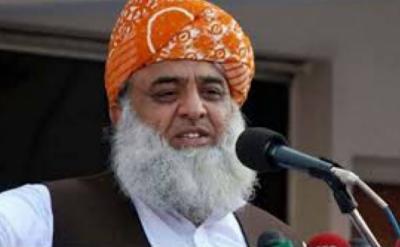 پاکستان کوبحران کی طرف جاتا دیکھ رہا ہوں,عمران خان نے صوبے میں کارخانے لگائے نہ ڈیم بنائے:سربراہ جے یوآئی ف مولانا فضل الرحمان