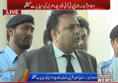 Pti Member Fawad Chaudhry Media Talk 10 Oct 2017
