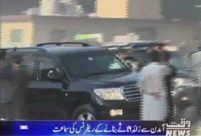 Waqtnews Headlines 09:00 AM 12 October 2017