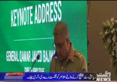 Waqtnews Headlines 11:00 AM 12 October 2017