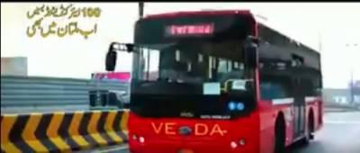 وزیراعلی میاں شہباز شریف نے فیڈر بس سروس کا افتتاح کردیا