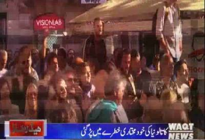 Waqtnews Headlines 12:00 PM 10 October 2017