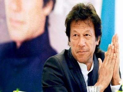 عمران خان کے ناقابل ضمانت وارنٹ گرفتاری جاری۔