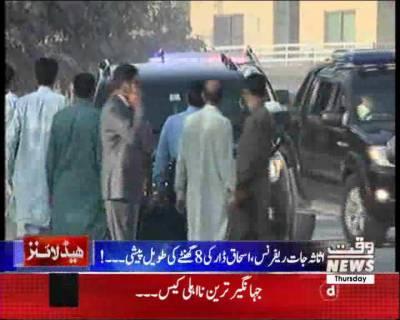 Waqtnews Headlines 06:00 PM 12 October 2017