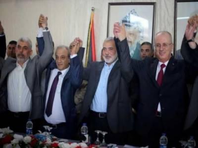 مقبوضہ فلسطین کی دو سخت حریفوں کے درمیان دس سالوں کے بعد صلح ہوگئی