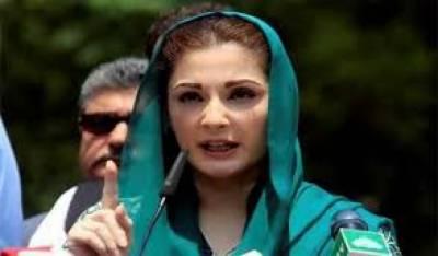 اجازت کے باوجود وکلا کو روکنا زیادتی ہے: مریم نواز