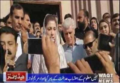 Waqtnews Headlines 11:00 AM 13 October 2017