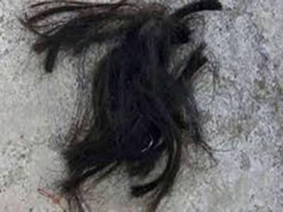 بال کاٹنے کے واقعات کی گونچ کشمیر کی یونیورسٹیوں تک پہنچ گئی۔