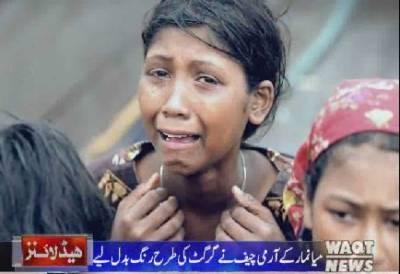 Waqtnews Headlines 03:00 PM 13 October 2017