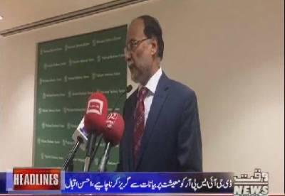 Waqtnews Headlines 0900 AM 14 October 2017