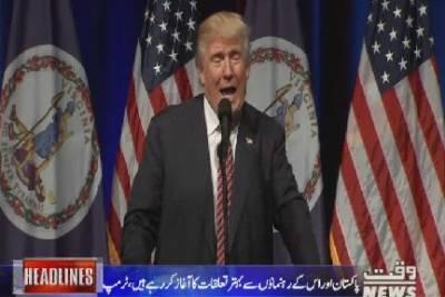 Waqtnews Headlines 11:00 AM 14 October 2017