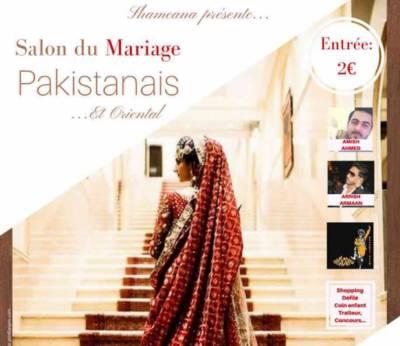 پاکستانی رسم و رواج کو فروغ دینے کے لئے پیرس میں پہلے شادی میلے کا انعقاد