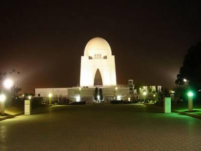 کراچی کا نمبر بھی آگیا دنیا کے محفوظ ترین شہروں میں