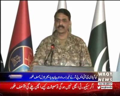 Waqtnews Headlines 06:00 PM 14 October 2017
