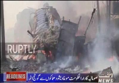 Waqtnews Headlines 12:00 PM 15 October 2017
