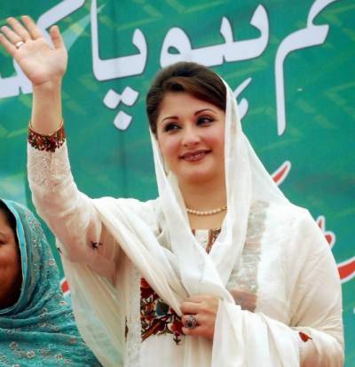 Maryiam Nawaz visited , NA-120 In Lahore
