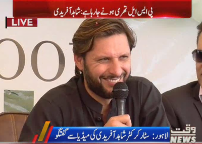 Not Only Lahore ,All Pakistan Is Safe For Cricket :-BoomBoom Shahid Afridi