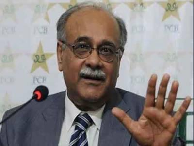 پاکستانی کرکٹ کے شائقین کے لئے بہت بڑی خوشخبری