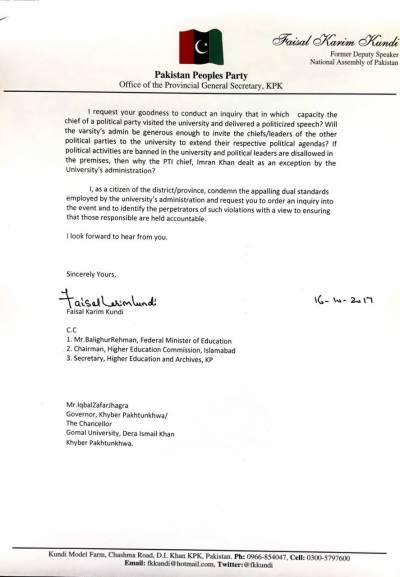 اوروں کو نصیحت، خود میاں فصیحت، یونیورسٹی میں سیاسی سرگرمی عمران خان کو مہنگی پڑگئیں۔