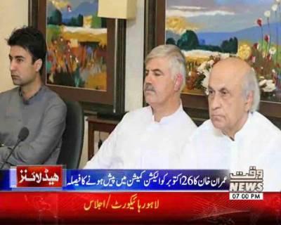 Waqtnews Headlines 07:00 PM 16 October 2017