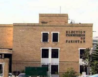الیکشن کمیشن نے گوشوارے جمع نہ کرانے پر وفاقی وزرا سمیت دو سو اکسٹھ اراکین قومی و صوبائی اسمبلی کی رکنیت معطل کردی