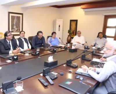 پاکستان تحریک انصاف کے چیئرمین عمران خان نے چھبیس اکتوبر کوالیکشن کمیشن میں پیش ہونے کا فیصلہ کرلیا