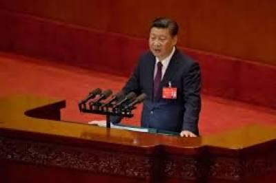 چینی صدرشی جن پنگ کانگریس کےآغازپرخطاب