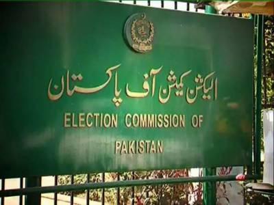 الیکشن 2018 کے لیے نئے قانون کے مطابق تیاریاں شروع