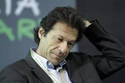 عمران خان نے الیکشن کمیشن کی جانب سے جاری کئے گئے وارنٹ گرفتاری کا فیصلہ اسلام آباد ہائیکورٹ میں چیلنج کر دیا