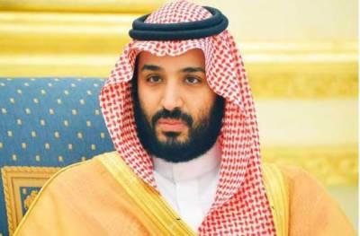 ہم دہشتگردی سے نمٹنے کیلئے تیس سال ضائع نہیں کرسکتے،اس کے خاتمے کیلئے آج ہی سے اقدامات اٹھائیں گے:سعودی ولی عہد محمد بن سلمان