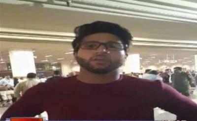 سری لنکا کے خلاف ڈبیو میچ میں سینچری بنانے والے نوجوان بلے باز امام الحق دبئی سے لاہور پہنچ گئے
